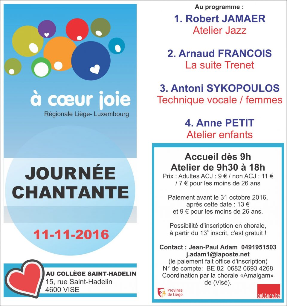 2016-11-11-a-coeur-joie-flyers-11-nov-2016